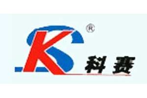 合肥賽旺堅果機械制造有限公司 ()