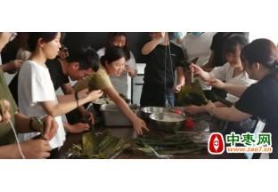 """""""粽子飘香,品味端午""""团…"""