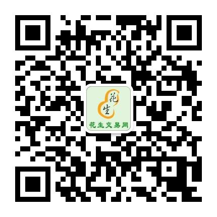 微信图片_20201130095112