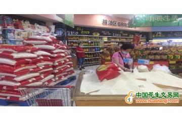 黑龙江哈尔滨:粮油市场整体稳定