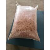 本公司长年出售优质花生米,花生糠,花生秧。