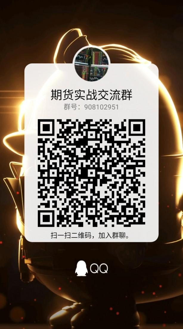 QQ图片20210116144835.jpg