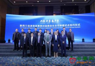 佳沛中国首个奇异果商业化合作种植试点正式启动 ()
