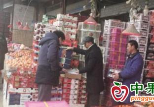 """江苏南通:水果价格""""冷热…"""