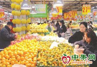 春节前后超市水果价格维持…