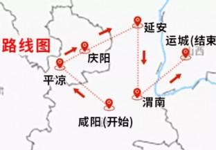 中果网苹果套袋调研邀请函 ()