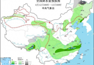 冷空气来袭 或将不利于花椒嫩芽生长 ()