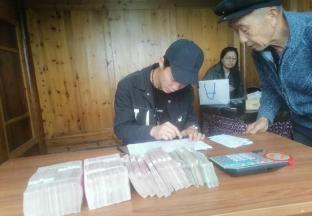贵州梁洪:花椒产业累计发放劳务费用132万元 ()