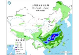 南方地区多阴雨  花椒果实膨大受阻 ()
