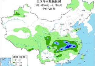 产区小雨天气频繁  花椒交易或受影响 ()