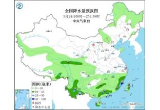 南方强对流天气来袭  椒农应注意及时预防 ()