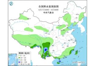 江津产区多降雨 新青花椒交易或受影响 ()