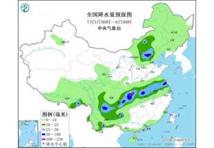 南方产区多小雨  花椒采摘或受影响 ()