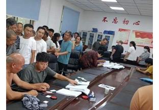 陕西西安:区间技术交流  振兴花椒产业 ()