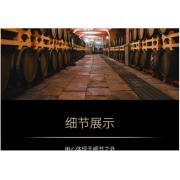 山东蒙图庄园葡萄酿酒有限公司 ()